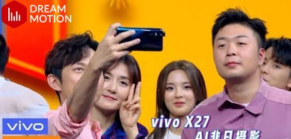 Logo của hãng Vivo xuất hiện trên chương trình truyền hình